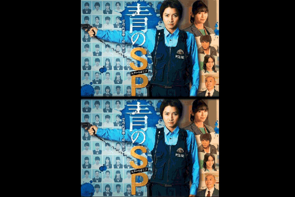 青のSP01