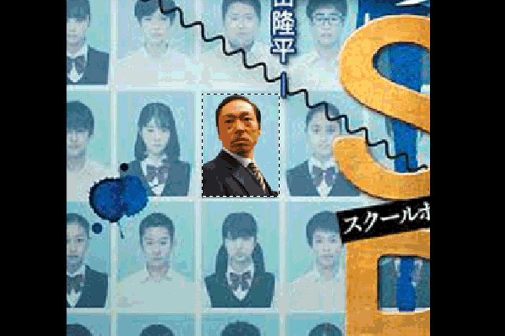 青のSP11