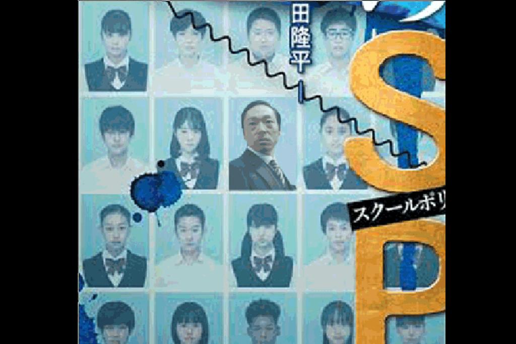 青のSP12