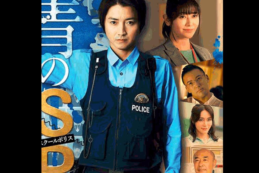青のSP13